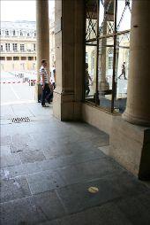 Point d'intérêt PARIS - Galerie de Nemours - Photo 1
